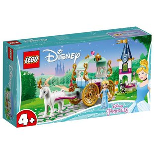 Конструктор LEGO Disney Princess 41159 Карета Золушки